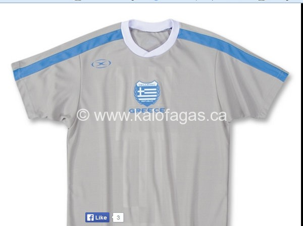 Greece International II Soccer Jersey - WorldSoccerShop.com - Mozilla Firefox 29112013 90058 AM